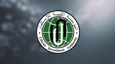 """""""اللجنة التسييرية للمؤسسة الليبية للإستثمار"""" تهدد بتقويض جهود المؤسسة في قضايا بملايين الدولارات ولا يمكن السماح لها بالعبث بمستقبل ليبيا"""