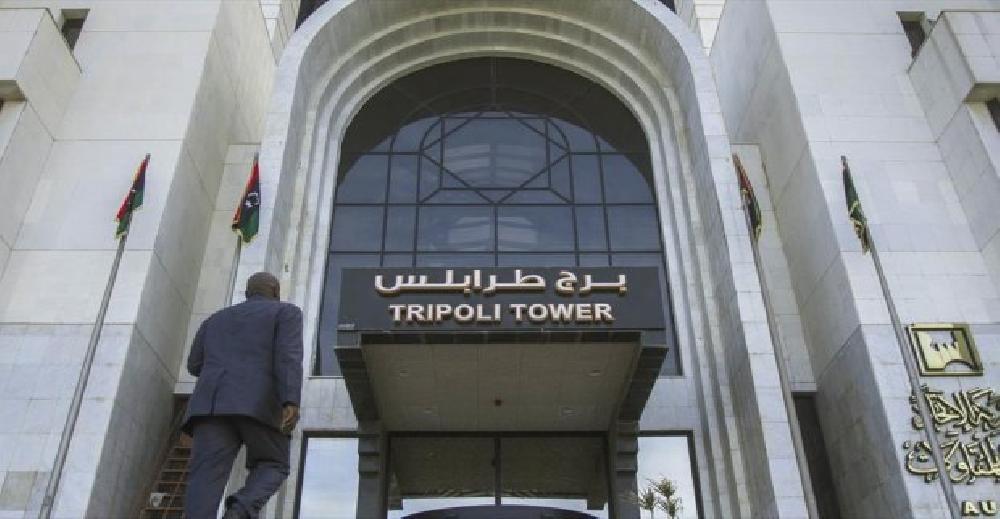 صناعة التلفيق والتضليل في الإعلام بشأن المؤسسة الليبية للاستثمار